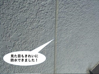 熊取町の誘発目地の防水完了