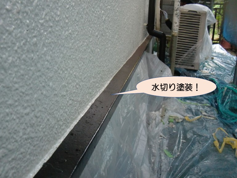 岸和田市天神山町の土台水切り塗装