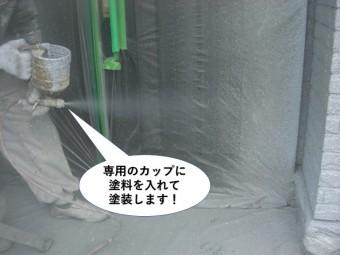 忠岡町の外壁の塗料を専用のカップに塗料を入れて塗装