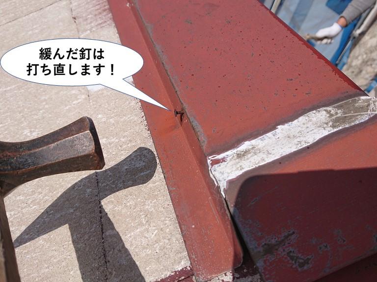 阪南市の緩んだ釘は打ち直します