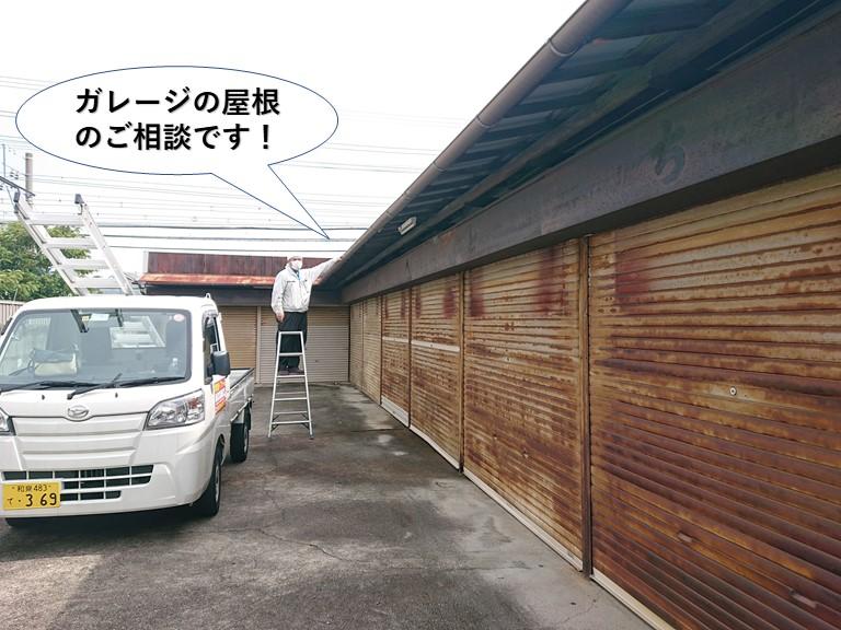 貝塚市のガレージの屋根のご相談