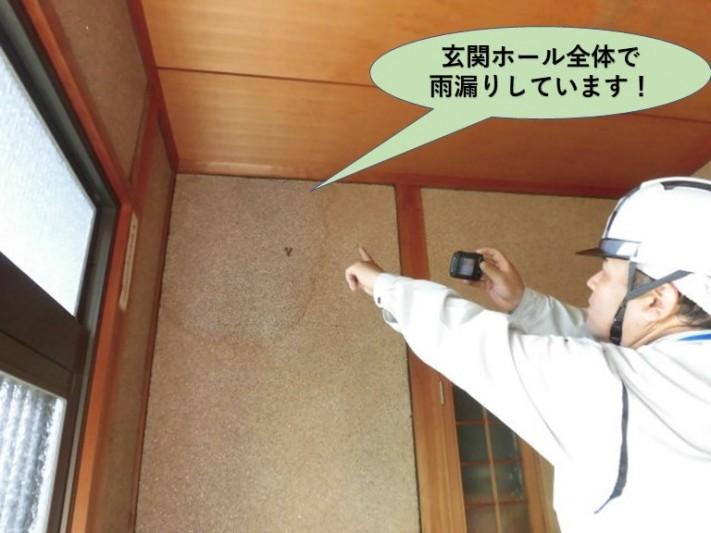 岸和田市で凍害の症状で玄関屋根の棟瓦と隅棟を積み直し雨漏りも解消したお客様の声
