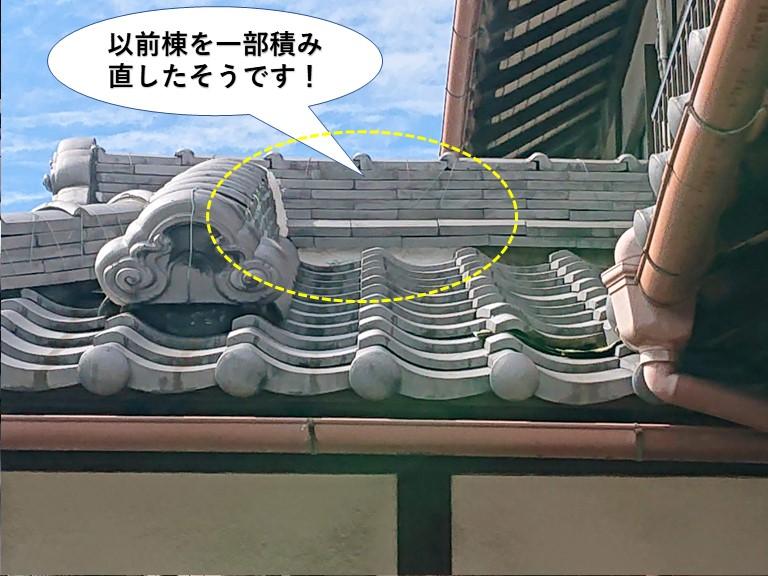 阪南市で雨漏りが発生し以前棟を積み直したそうです