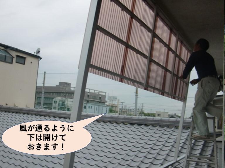 岸和田市のバルコニーの壁に風が通るように下は開けておきます!