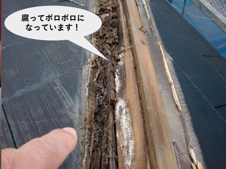 岸和田市の棟の下地が腐ってボロボロになっています!