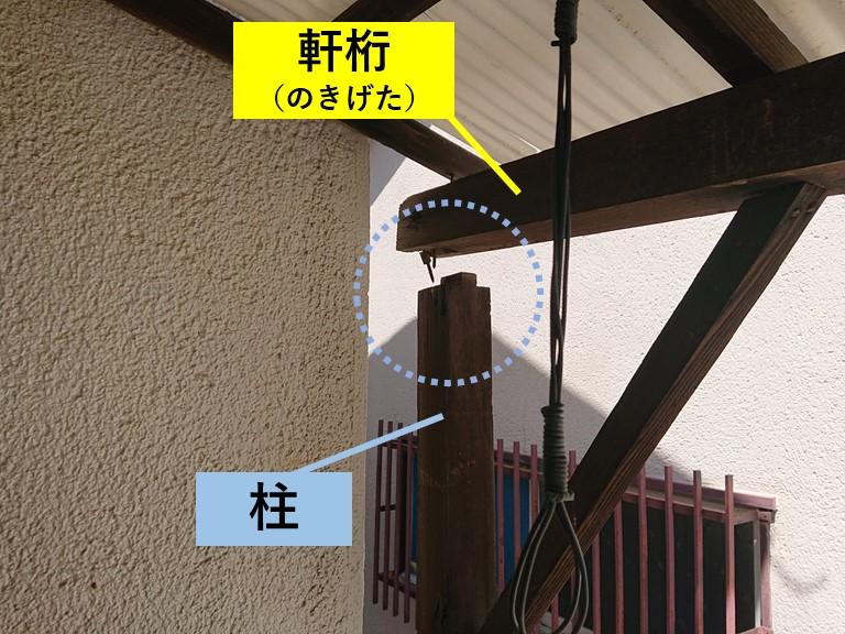 泉大津市の軒桁と柱が抜けています