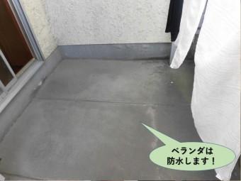 岸和田市のベランダは防水します