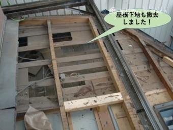 岸和田市の下屋の屋根下地も撤去しました