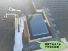岸和田市の屋根に補強下地を入れて天窓設置