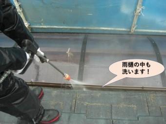 岸和田市の雨樋の中も洗います