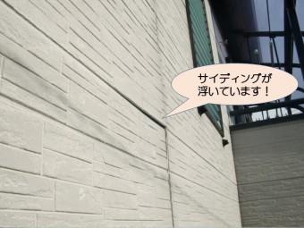 岸和田市西之内町の反り返ったサイディング