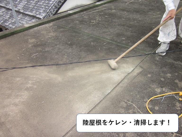 和泉市の陸屋根をケレン清掃します