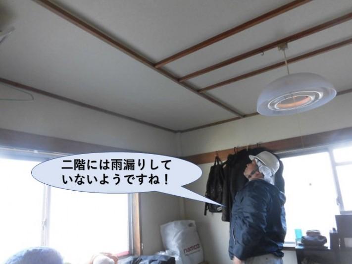 泉佐野市の二階のお部屋現調