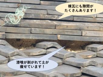 岸和田市の屋根の漆喰が剥がれて土が痩せています