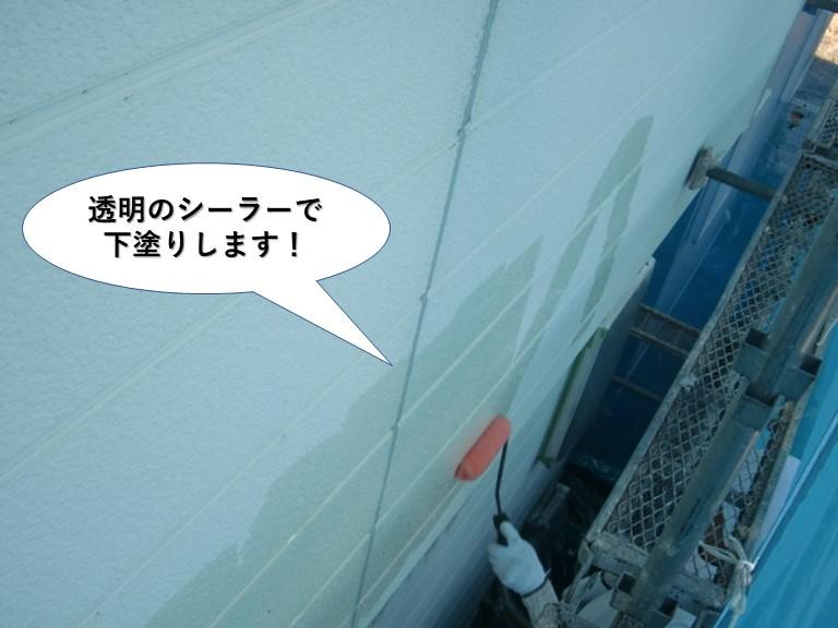 岸和田市の外壁を透明のシーラーで塗装