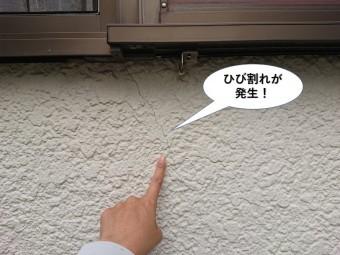 和泉市の外壁にひび割れが発生