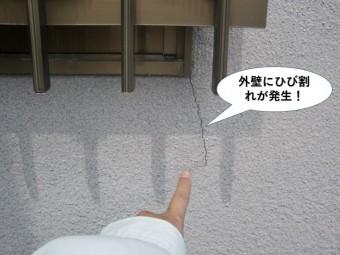 岸和田市の外壁にひび割れが発生
