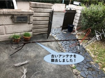 岸和田市の古いアンテナを撤去しました