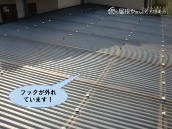 岸和田市の波板のフックが外れています