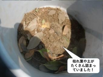 岸和田市の屋根のトンネルに枯れ葉や土がたくさん詰まっていました