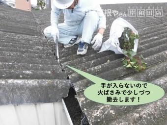 岸和田市のガレージの樋の堆積物を火ばさみで少しづつ撤去