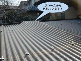 岸和田市の波板がフレームから外れています