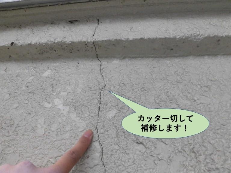 岸和田市のクラックをカッター切して補修します