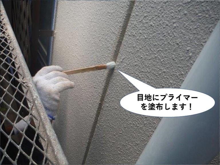 岸和田市で目地にプライマーを塗布します