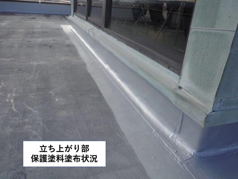 貝塚市の陸屋根立ち上がり部保護塗料塗布状況2