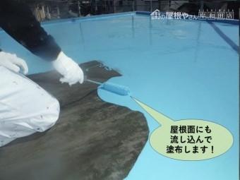 泉佐野市の陸屋根面にも流し込んで塗布します