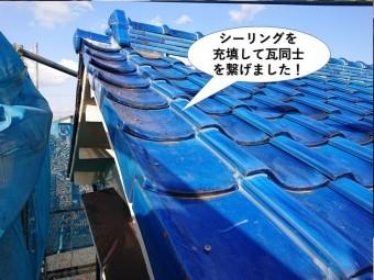 和泉市の袖瓦をシーリングを充填して瓦同士を繋げました