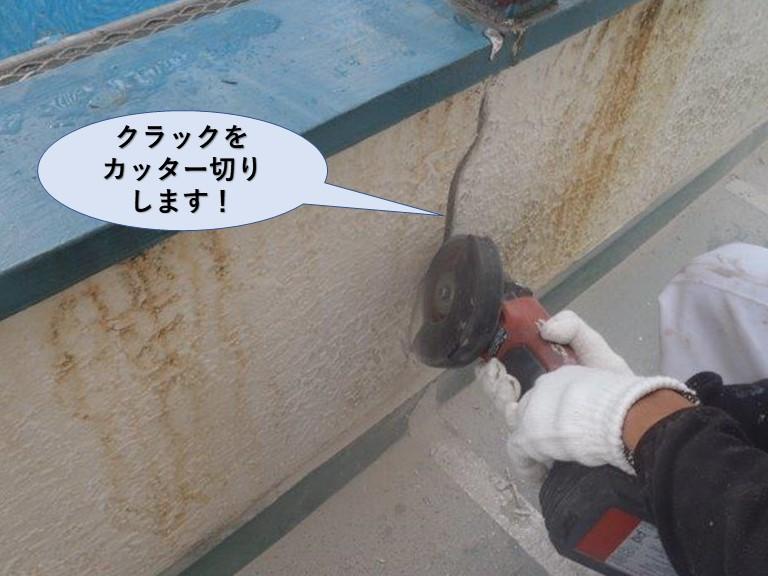 岸和田市のベランダのクラックをカッター切り