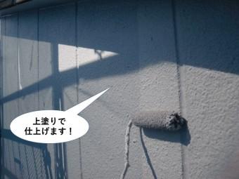 岸和田市の外壁を上塗りで仕上げます