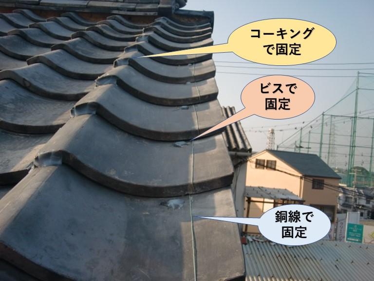 岸和田市の袖瓦を復旧