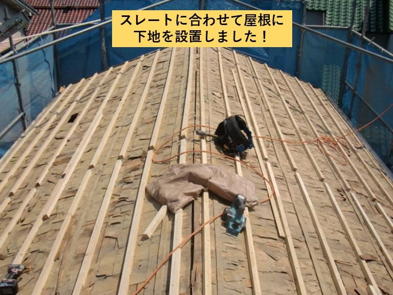 忠岡町で葺き替えるスレートに合わせて屋根に下地を設置しました