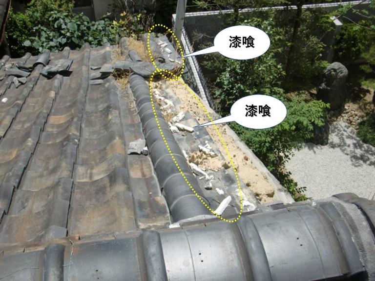泉大津市の屋根の漆喰の剥がれ