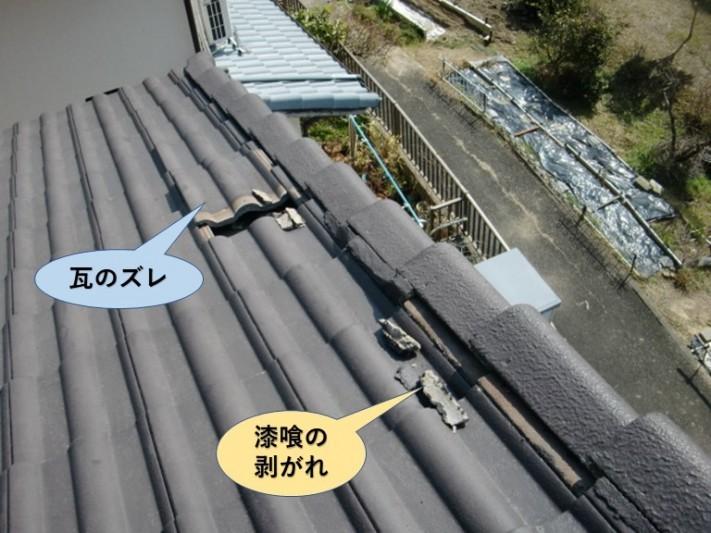 岸和田市の漆喰の剥がれ