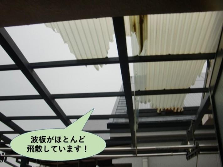 熊取町のベランダの波板がほとんど飛散しています