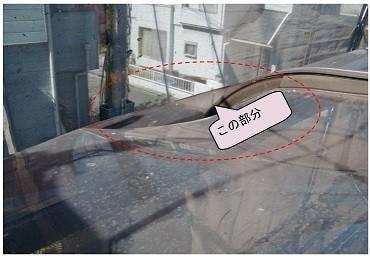 岸和田市極楽寺町で上塗り工程の外壁と屋根塗装ベランダ破損