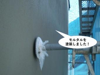 貝塚市の外壁にモルタルを塗装しました