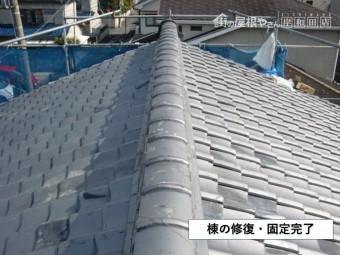 熊取町の棟の修復・固定完了