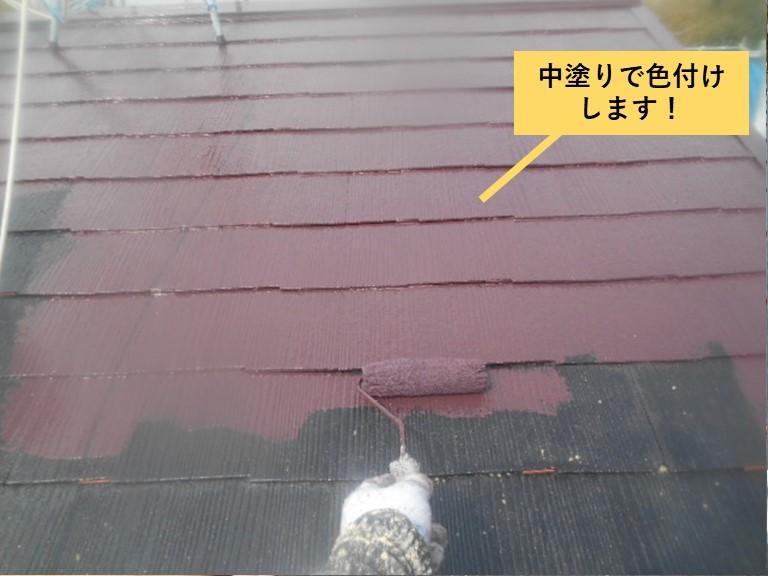 貝塚市の屋根を中塗りで色付け