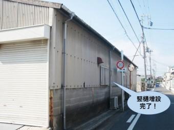 岸和田市の倉庫の竪樋増設完了