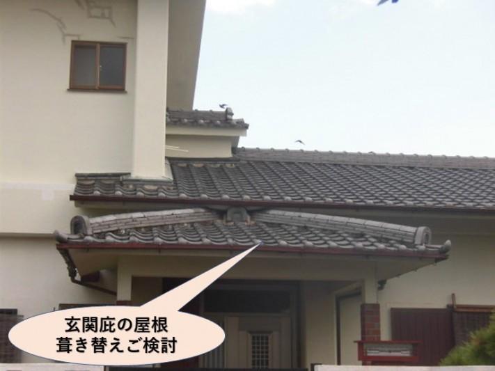 泉北郡忠岡町の玄関庇の屋根葺き替えご検討