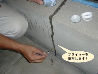 岸和田市のベランダのひび割れにプライマーを塗布します