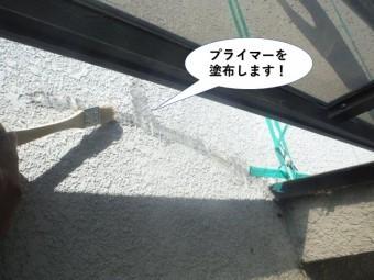 熊取町の外壁のひび割れにプライマーを塗布します