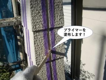 貝塚市の外壁の目地にプライマーを塗布します