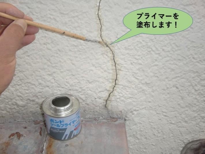 岸和田市のクラックにプライマーを塗布します