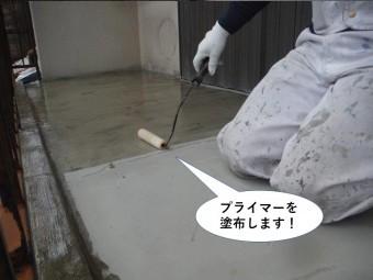 泉大津市のベランダにプライマーを塗布します