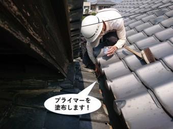 岸和田市の谷樋の穴にプライマーを塗布します
